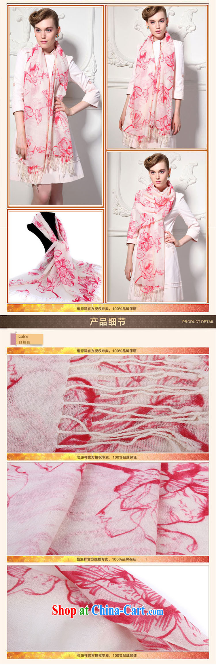 HANG SENG Yuen Cheung-100 % high quality pure wool stamp duty, long scarf as a gift (gift boxed) romantic Snow White and gray romantic Snow White and gray pictures, price, brand platters! Elections are good character, the national distribution, so why buy now enjoy more preferential! Health