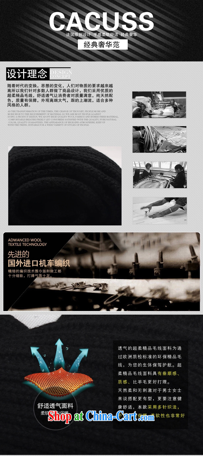 CACUSS scarves and winter pure color warm long ultra-large men's scarves couples scarf W 0029 black 210 * 35 CM pictures, price, brand platters! Elections are good character, the national distribution, so why buy now enjoy more preferential! Health