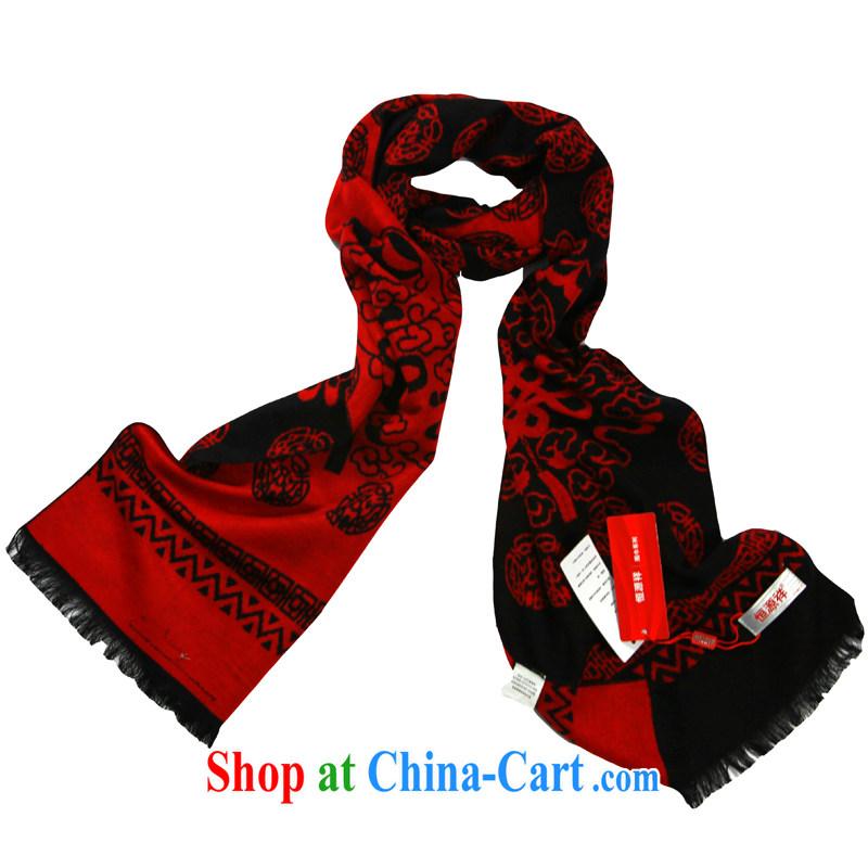 HANG SENG Yuen Cheung-sauna silk 100_ fall and winter are female, couples scarf sauna silk lint-free silk scarf shawl Web 31,204