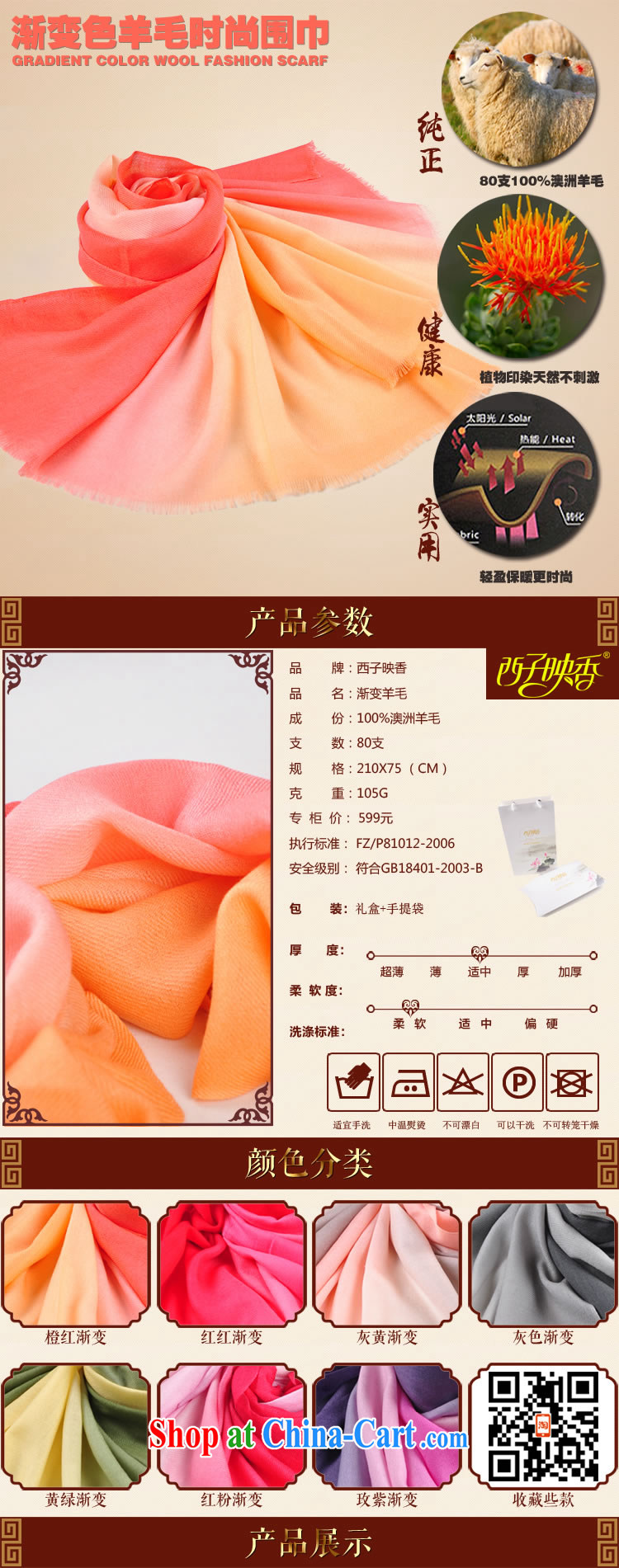 The sub-Hong Kong Fall/Winter new 80 Australian Wool scarf shawl the wool scarf girls fall and winter ground 100 long, the purple gradient image, price, brand platters! Elections are good character, the national distribution, so why buy now enjoy more preferential! Health