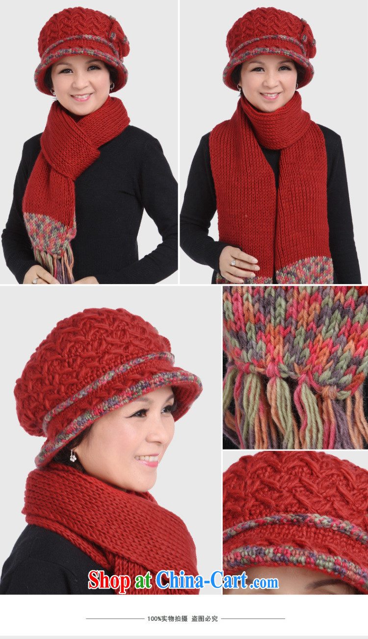 Older children cap in winter wool hats, old hat MOM cap thick knit hat scarf two kits, older girls hat girls style 2 red are code pictures, price, brand platters! Elections are good character, the national distribution, so why buy now enjoy more preferential! Health