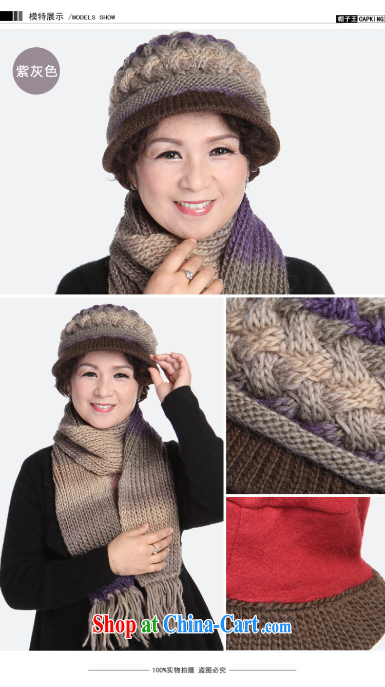 old hat scarf two kits, winter wool hats, old hat MOM cap hat, older girls hat girls fall and winter cap 7 color are code pictures, price, brand platters! Elections are good character, the national distribution, so why buy now enjoy more preferential! Health