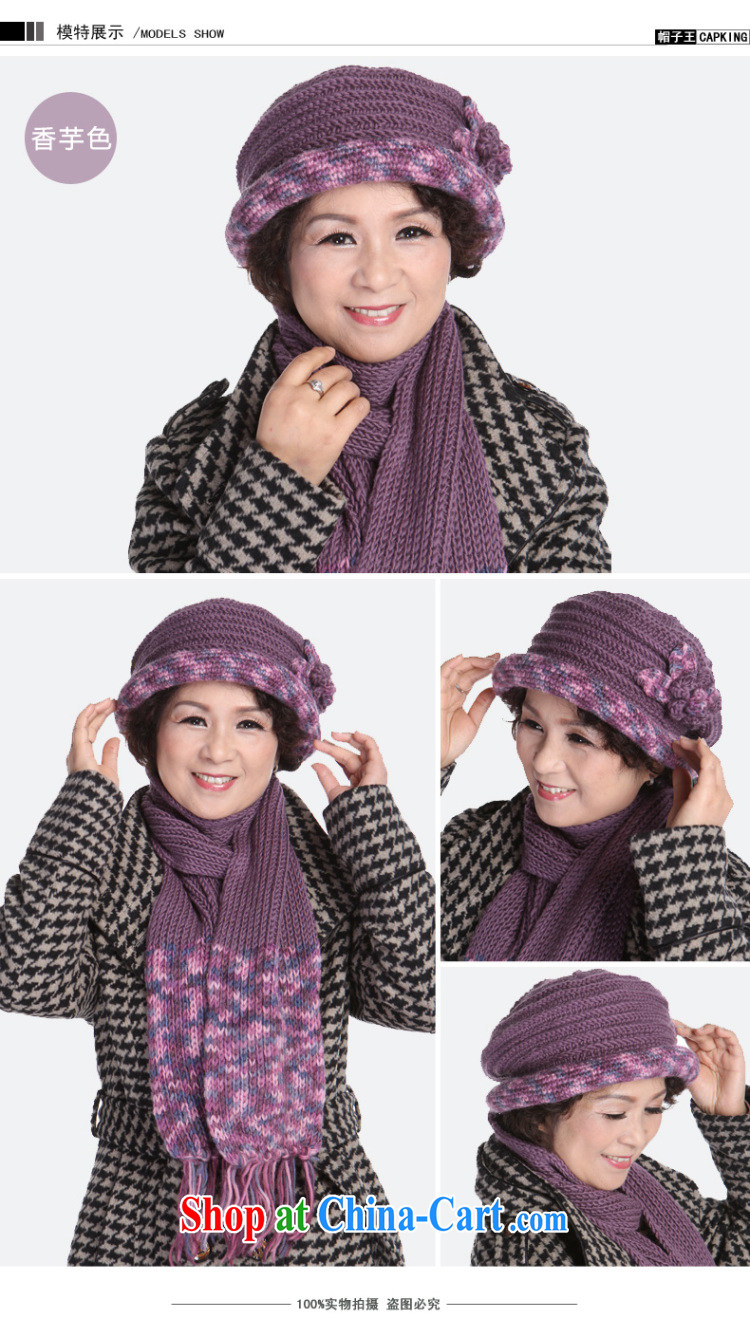 old hat scarf two kits, winter in good old wool hats scarf Kit cap MOM hat fall and winter season, Ms. old hat girl autumn red are code pictures, price, brand platters! Elections are good character, the national distribution, so why buy now enjoy more preferential! Health