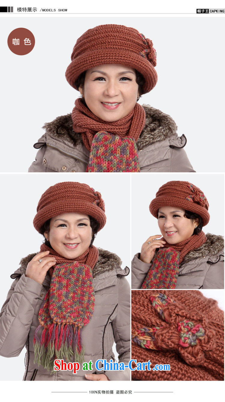 2d82b61aabe old hat scarf two kits