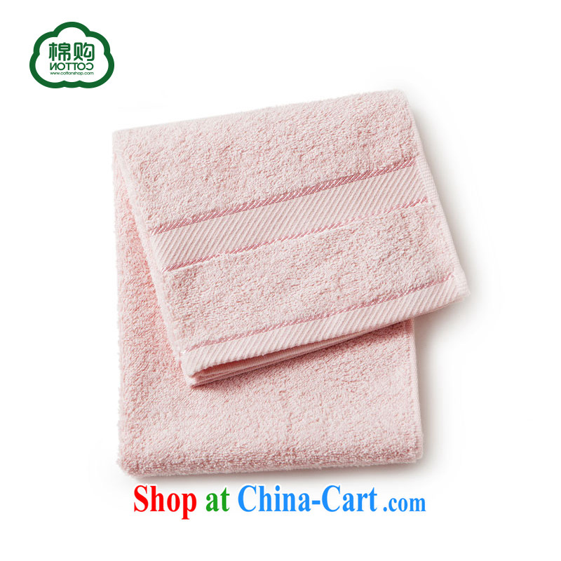 cotton purchase Cottonshop on 2014 new men and women couples cotton Solid Color towel soft ultra-strong water absorption and pink