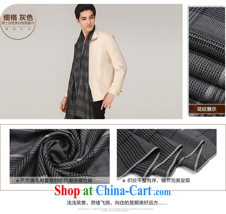 Shanghai Story pure wool men's scarves men's winter version won warm lined tartan Classic Business, scarf streaks - coffee-colored, wide thick) pictures, price, brand platters! Elections are good character, the national distribution, so why buy now enjoy more preferential! Health