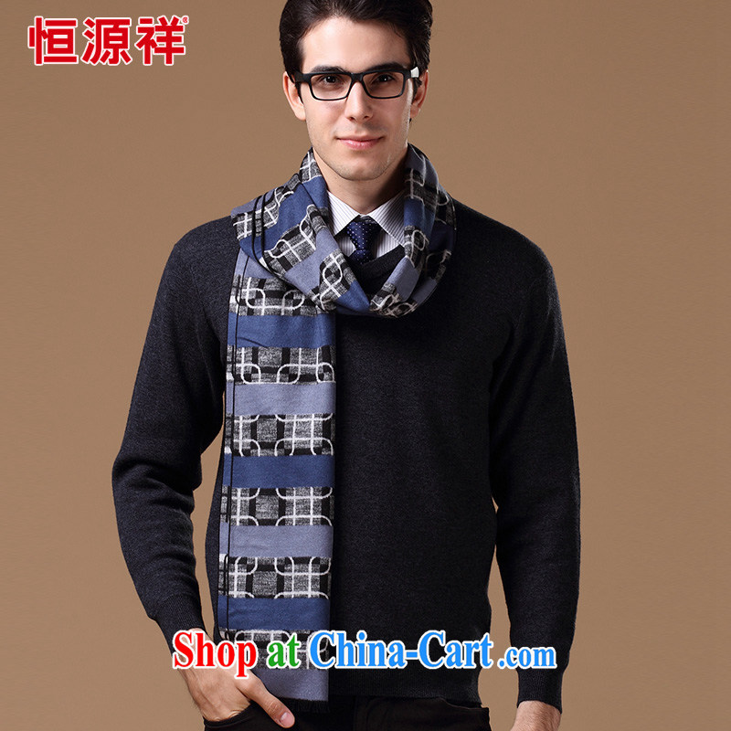 At year-end elections being thrown off as soon as possible the Hang Seng Yuen Cheung-genuine men scarves new elegant stripes men's stylish casual scarf 100% sauna silk gift box 03 color other