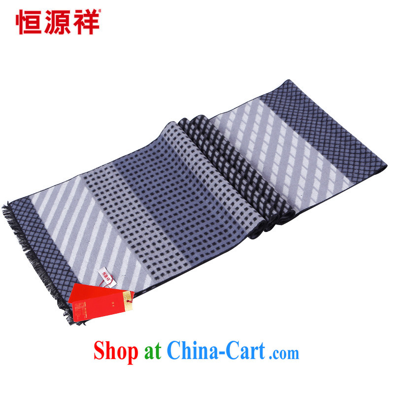 The year-end shake as soon as possible the Hang Seng Yuen Cheung-genuine 2014 autumn and winter new 100_ silk men's warm scarf classic tartan gift box S 20,122 - 3 other