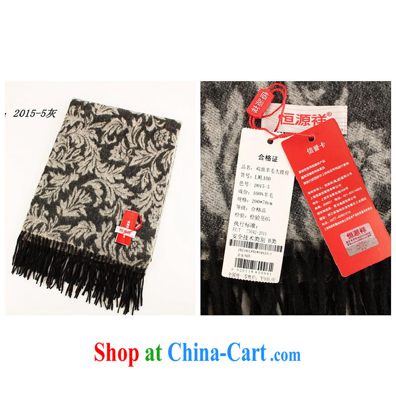 Elections at the end of the season clearance -- Hang Seng Yuen Cheung-New Class Ms. jacquard pashmina shawl scarf with two large thick the knee 2015 - 5 gray
