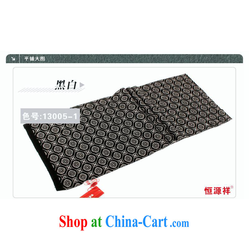 Elections at the end of the season clearance -- genuine Hang Seng Yuen Cheung-Knitted Scarf gross business and leisure classic men and women scarf winter new gift box WZ 08 - 13,005 - 1 black-and-white