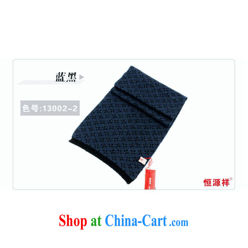 Elections at the end of the season clearance -- 2014 New Hang Seng Yuen Cheung-Korean tartan wool scarf men's 100 ground scarf trends in business older autumn and winter 13,002 - 2 black and blue
