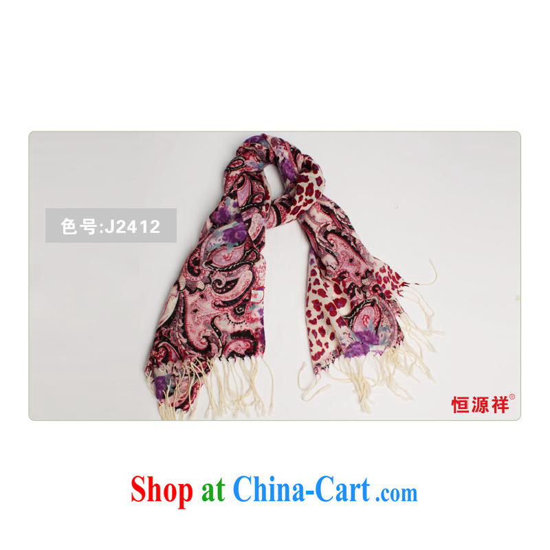 Elections at the end of the season clearance -- Hang Seng Yuen Cheung- 100_ pure wool stamp class, extra-long scarf shawl popular European and American Girl winter warm scarf J 2412 purple