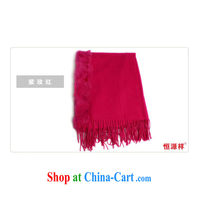 Elections at the end of the season clearance as soon as possible, Hang Seng Yuen Cheung-high quality wool fur shawl scarf two ultra-long thick large shawls winter New Products 5201 ocean air, first the red