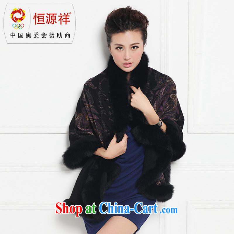 Year-end clearance to genuine Hang Seng Yuen Cheung-lint-free cloth lamb Fox hair shawl, the classic shawl scarf with two 889 Classic red other, constant source-cheung (HYX), online shopping