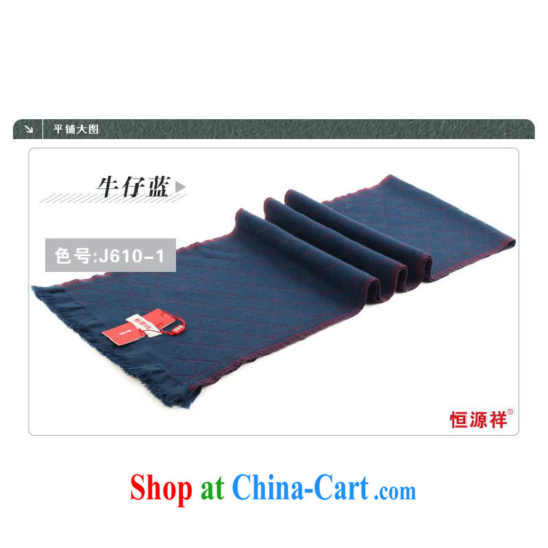 Year-end clearance - Hang Seng Yuen Cheung-English College thick knitted tartan wool scarf classic leisure warm men scarf WS 90-J 610 - 1 blue jeans other