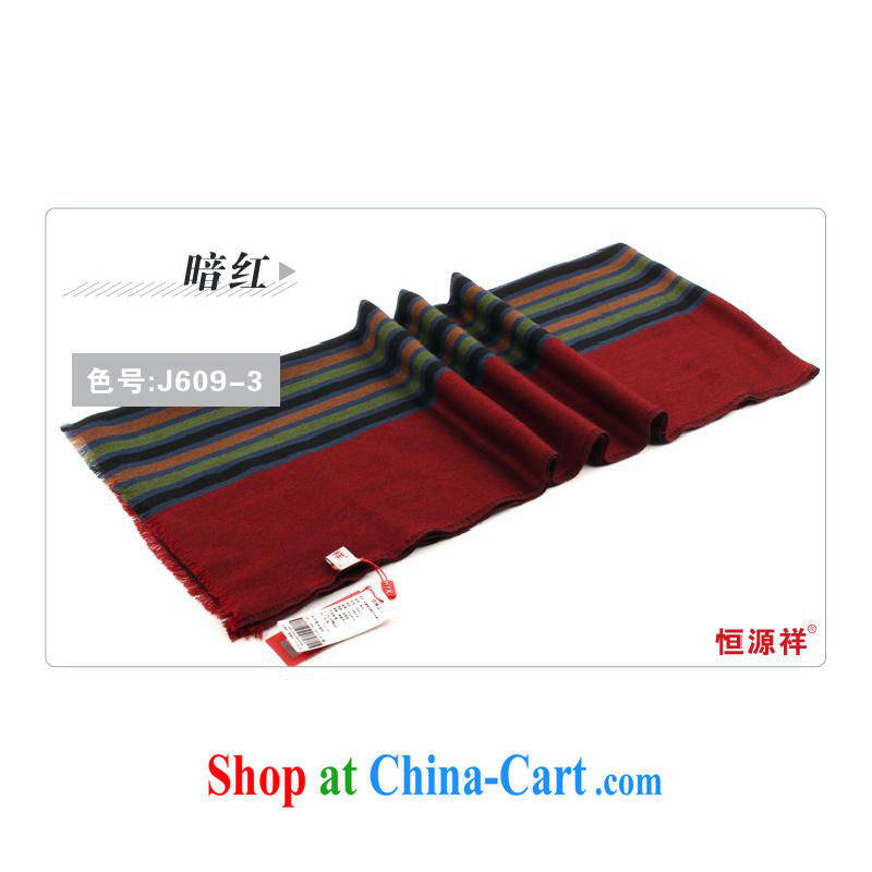 Year-end clearance in genuine Hang Seng Yuen Cheung-Australia wool wool scarves men's large shawl Europe popular, widen the long scarf WS 90-J 609 - 3 dark red other