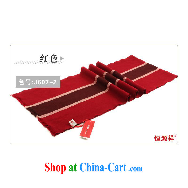Year-end clearance the counters are autumn and winter Hang Seng Yuen Cheung-worsted Australia wool pure wool scarf ultra-fine wool scarves made menWS 90 - 607 - 2 red other
