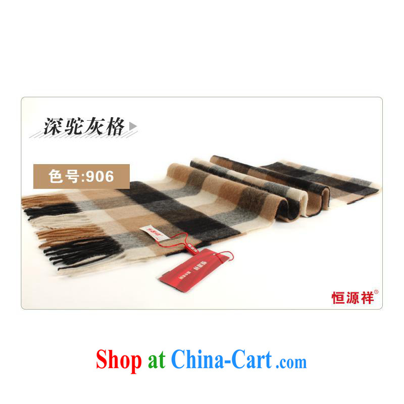 The annual health promotion and Hang Seng Yuen Cheung-woolen scarves men's plaid scarf style 100 to ground the pin fall and winter new gift box assembly cassette 906 deep and gray cells lamb hair other