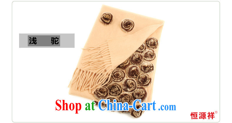 The anniversary as soon as possible to Hang Seng Yuen Cheung-48 flower Fox gross behavior of the wool shawl atmosphere, with two shawls scarves with gift box gray other pictures, price, brand platters! Elections are good character, the national distribution, so why buy now enjoy more preferential! Health