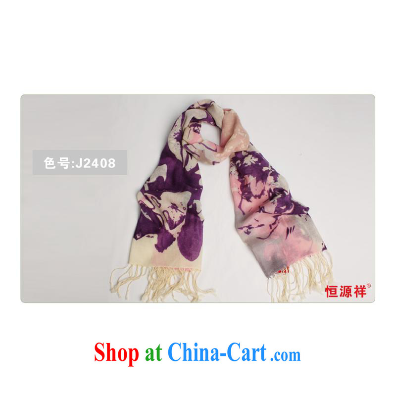 The annual health promotion and Hang Seng Yuen Cheung-wool scarf girl, autumn and winter flow Sioux nation the shawl stamp duty of Europe and also the gift J 2408 violet other