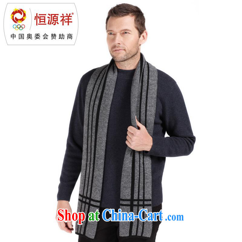 The meeting as soon as possible to fall/winter new products and Hang Seng Yuen Cheung-scarves men's thick ultra-warm knitted woolen scarves and lamb wool scarf with gift box of 3 lever Black Gray other