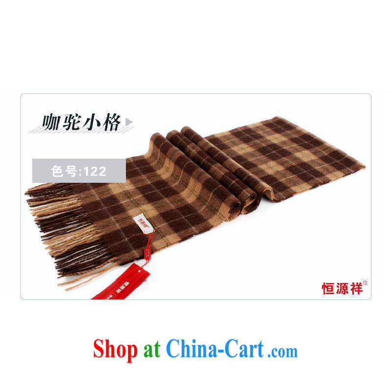 The annual health promotion and Hang Seng Yuen Cheung-wool scarf warm older women and men in taxi national wool scarf fall and winter gift box with gift WS 60 - 122 coffee and other
