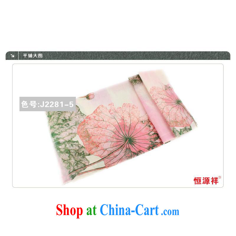 The anniversary as soon as possible to Hang Seng Yuen Cheung-summer wool scarf 2014 new female air-conditioning scarf shawl two with a genuine warm silk scarf with cassette J 2281 - 5 toner Green lotus other