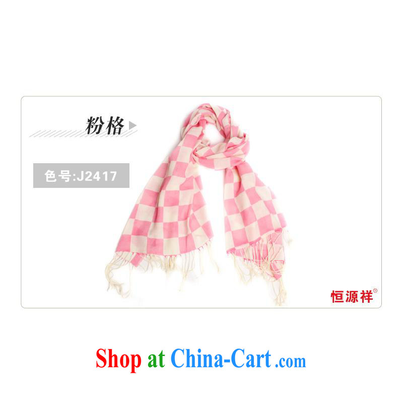 The year-end shake as soon as possible the Hang Seng Yuen Cheung-genuine shawl Korean female summer 100% pure wool-class, ultra-long grid Air Conditioning scarf shawl gift box J 2417 toner, other
