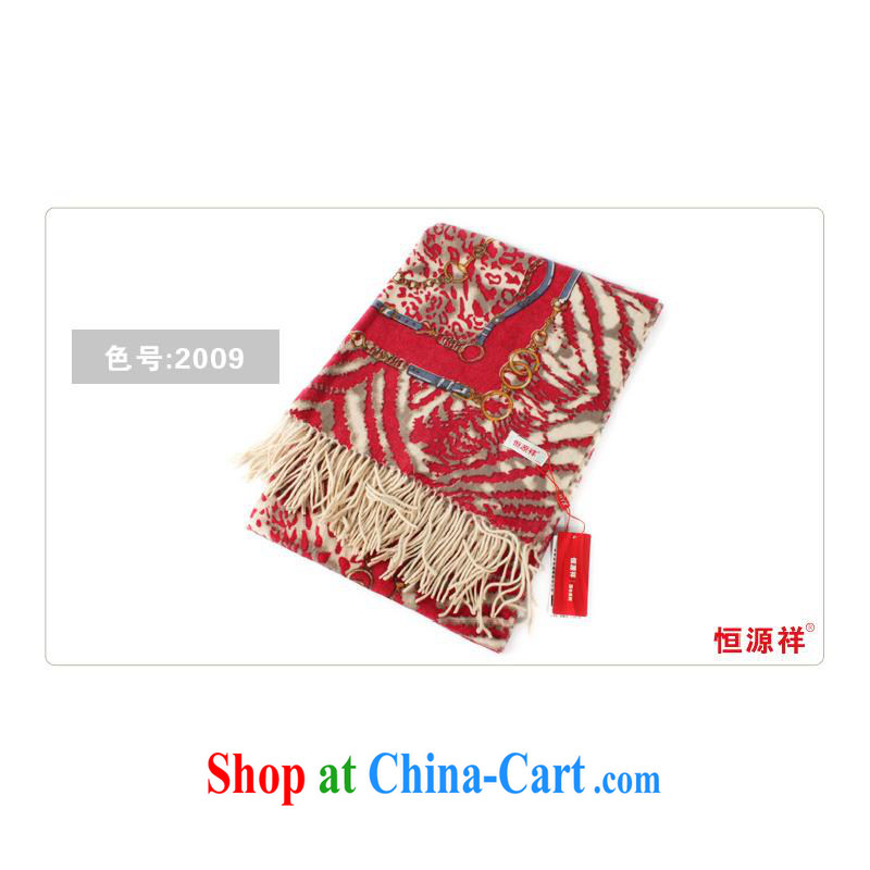 The year-end shake the Health 2014 new shawl Hang Seng Yuen Cheung-genuine Girls fall/winter 100% pure wool Leopard zebra stripes long scarf shawl the gift box 2009 dark other
