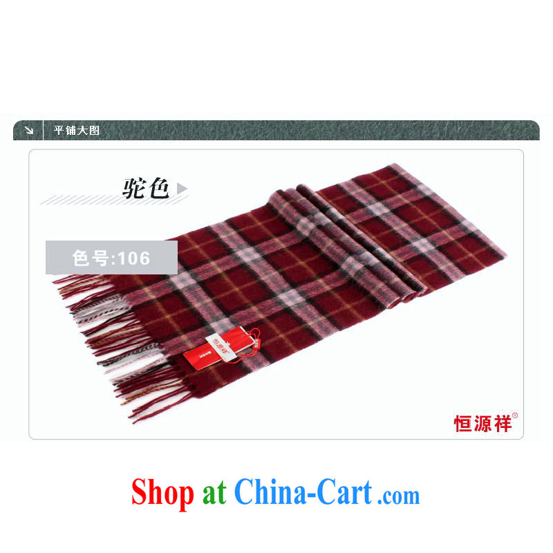 The year-end being thrown off as soon as possible the Hang Seng Yuen Cheung-genuine 2014 new autumn and winter, the Korean grid pure wool scarf fashion scarf gift box WS 60 - 106 Red Cross and other