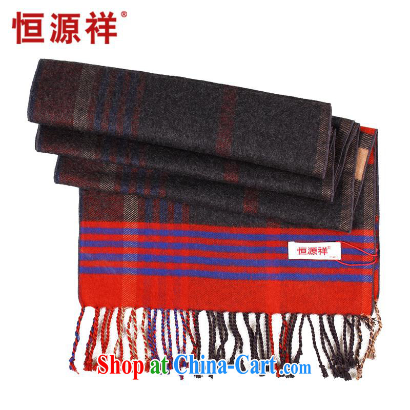 Year-end clearance in genuine Hang Seng Yuen Cheung-silk scarf 2014 New Men and Women fall and winter scarves 100_ silk sauna warm Chinese red scarf XHWJ 13,083 - 1 other