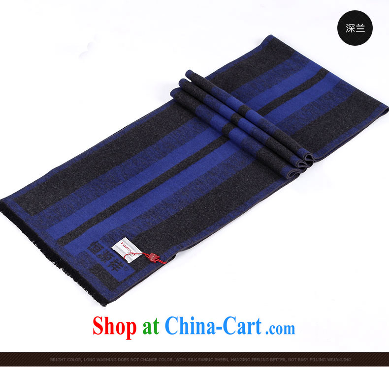 The anniversary as soon as possible to Hang Seng Yuen Cheung-scarf counters are new men and women, universal small shawls plain sauna silk-skin warm scarf red other pictures, price, brand platters! Elections are good character, the national distribution, so why buy now enjoy more preferential! Health
