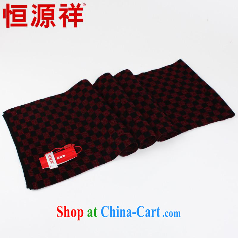 Elections at the end of the season clearance -- Hang Seng Yuen Cheung-New autumn and winter men scarves high pure wool scarves men's classic business grid gift boxed 1816 - 3