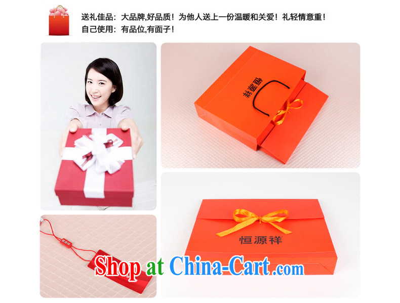 The anniversary as soon as possible to Hang Seng Yuen Cheung-New autumn and winter men scarves high pure wool scarves men's classic business grid gift 1811 - 2 other pictures, price, brand platters! Elections are good character, the national distribution, so why buy now enjoy more preferential! Health