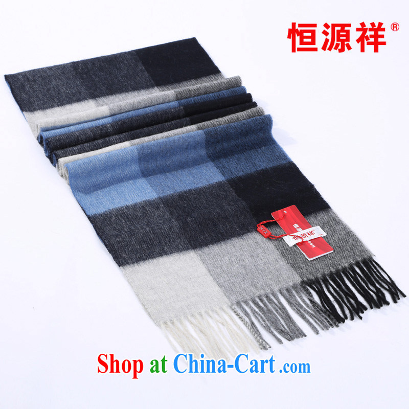 HANG SENG Yuen Cheung-genuine male patterned scarf scarf 100_ pure wool long scarf winter warm LWS LWS 001 001 - 611 - 1, 180 _ 30 CM