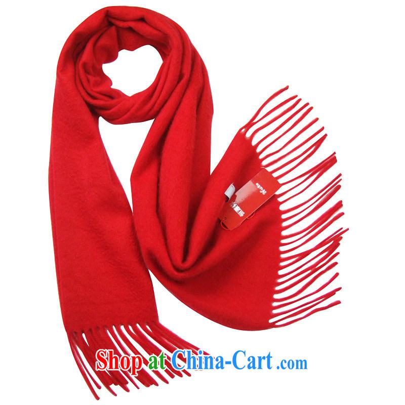 HANG SENG Yuen Cheung-wool pashmina gift boxed SF J 55 01 red beautiful gift boxed red