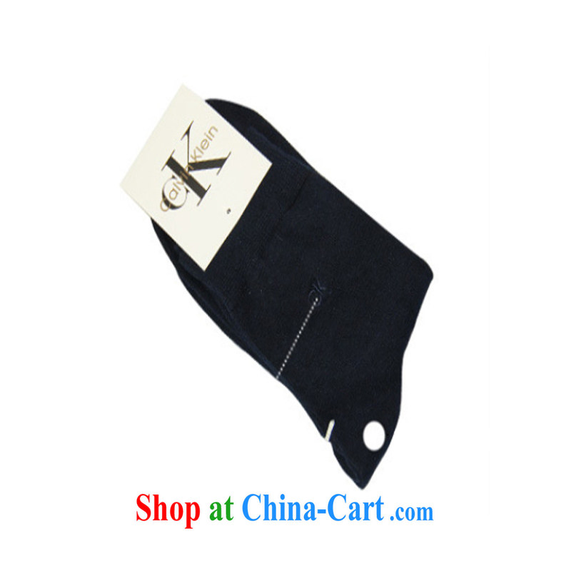Autumn and Winter gift box socks trend sweat smell, and socks business men's cotton socks