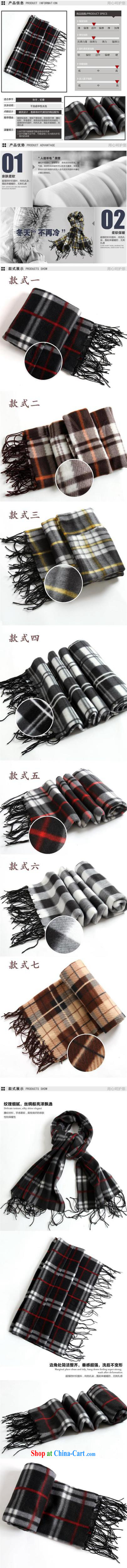 New Men's scarves 1000 birds, scarves men and women couples scarf support payments pictures, price, brand platters! Elections are good character, the national distribution, so why buy now enjoy more preferential! Health