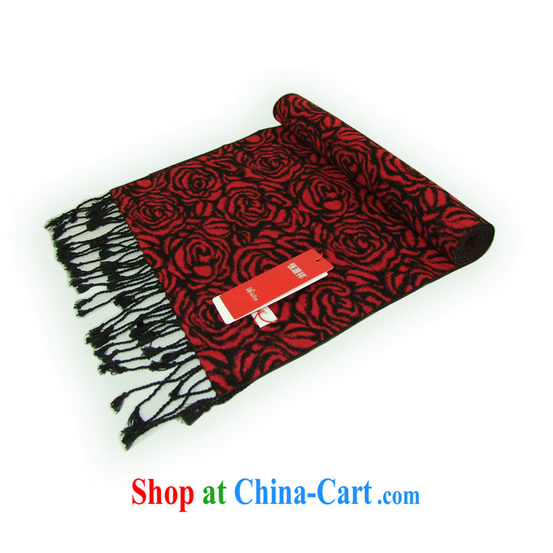 HANG SENG Yuen Cheung-jacquard brushed long scarf ZS 8071 fine gift boxed night rose red