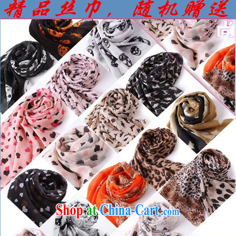 The Xin Ms Audrey EU complimentary to parent, parent do not feel free to poor rating! promotional gifts, click the Send to suit random) silk scarf large, multi-colored bonus