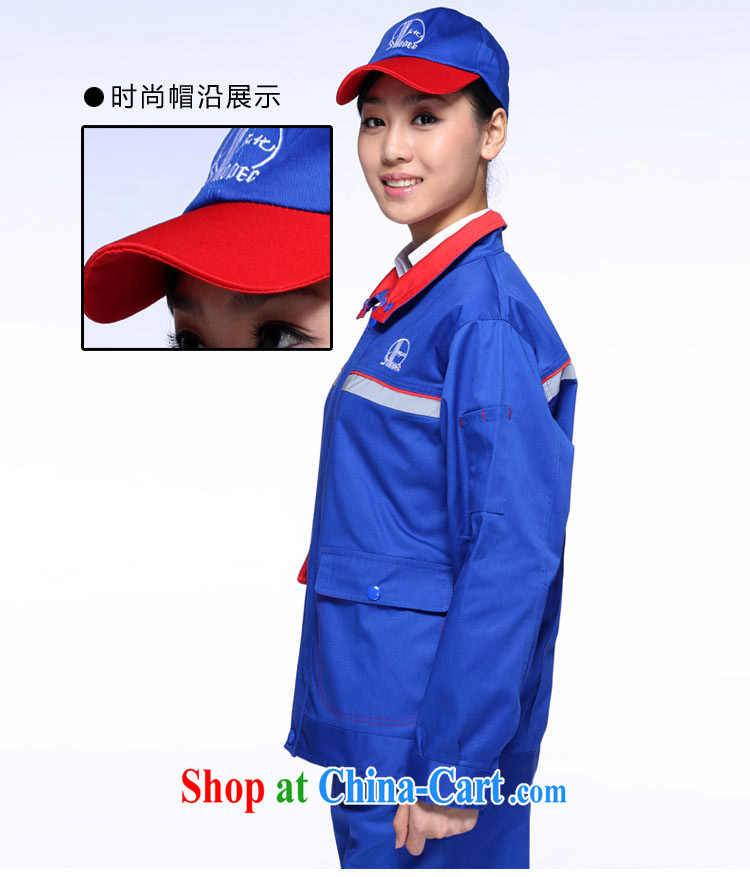 Pong-chul hat the gas cap, China Petroleum and Chemical Corporation (Sinopec hat the Process anti-static work hat petrochemical fuel filling stations clothing hat blue are code pictures, price, brand platters! Elections are good character, the national distribution, so why buy now enjoy more preferential! Health