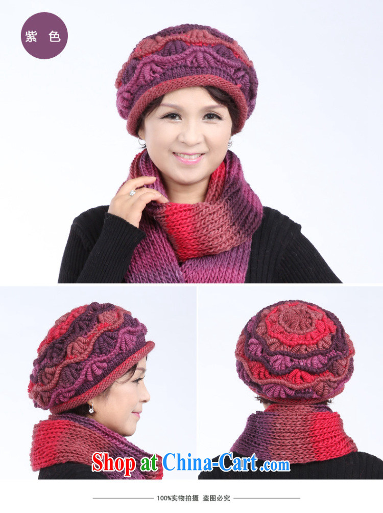 hat girl in winter old hat girl lady wool hat scarf two kits, autumn and winter MOM knitting old hat scarf Kit 7 color are code pictures, price, brand platters! Elections are good character, the national distribution, so why buy now enjoy more preferential! Health