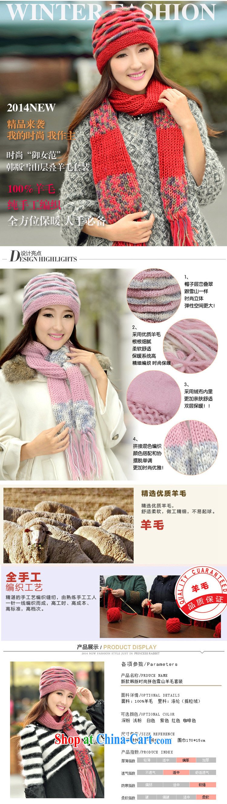 Princess and hat wool hat scarf two kits with autumn and winter hat, Korean version of the new, female hat winter lovely stylish warm beanies light pink pictures, price, brand platters! Elections are good character, the national distribution, so why buy now enjoy more preferential! Health