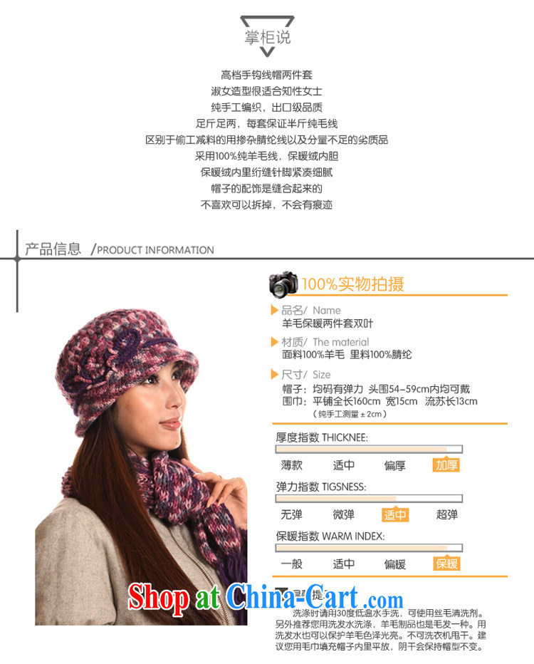 Winter wool hand-knitting yarn hat double thick hat scarf two kits in Ms. Elderly Elderly flower double-leaf two-piece knitting knitting and red stretch cap port 54 - 60 CM pictures, price, brand platters! Elections are good character, the national distribution, so why buy now enjoy more preferential! Health