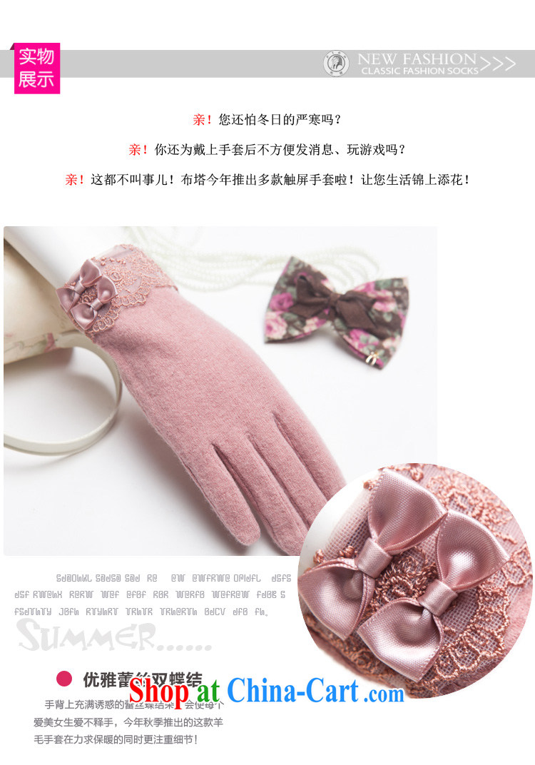 LACE lovely female gloves wool gloves warm winter gloves winter ...