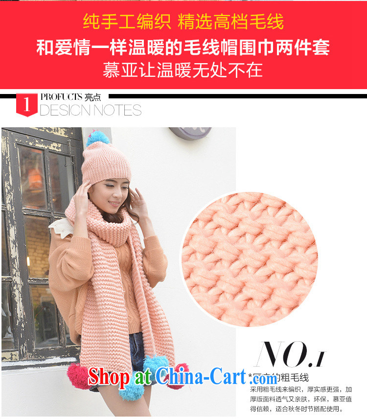 A good 2014 autumn and winter with Ms. ball ball Knit Hat scarf girl, knitting hat scarf two-piece M - 051 black pictures, price, brand platters! Elections are good character, the national distribution, so why buy now enjoy more preferential! Health