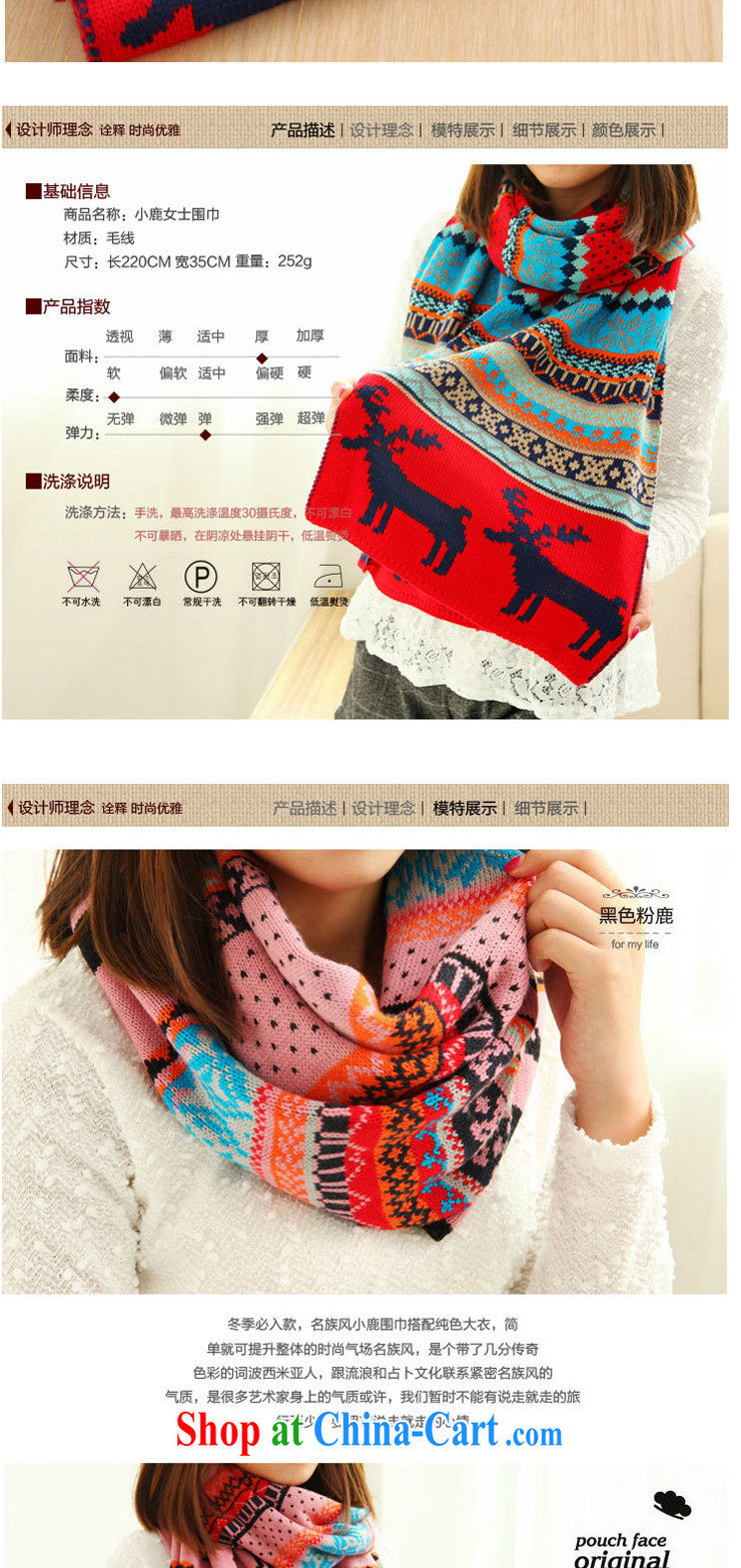 Autumn and Winter men and women won two version with ultra-long deer scarf red 180 X 32 CM pictures, price, brand platters! Elections are good character, the national distribution, so why buy now enjoy more preferential! Health