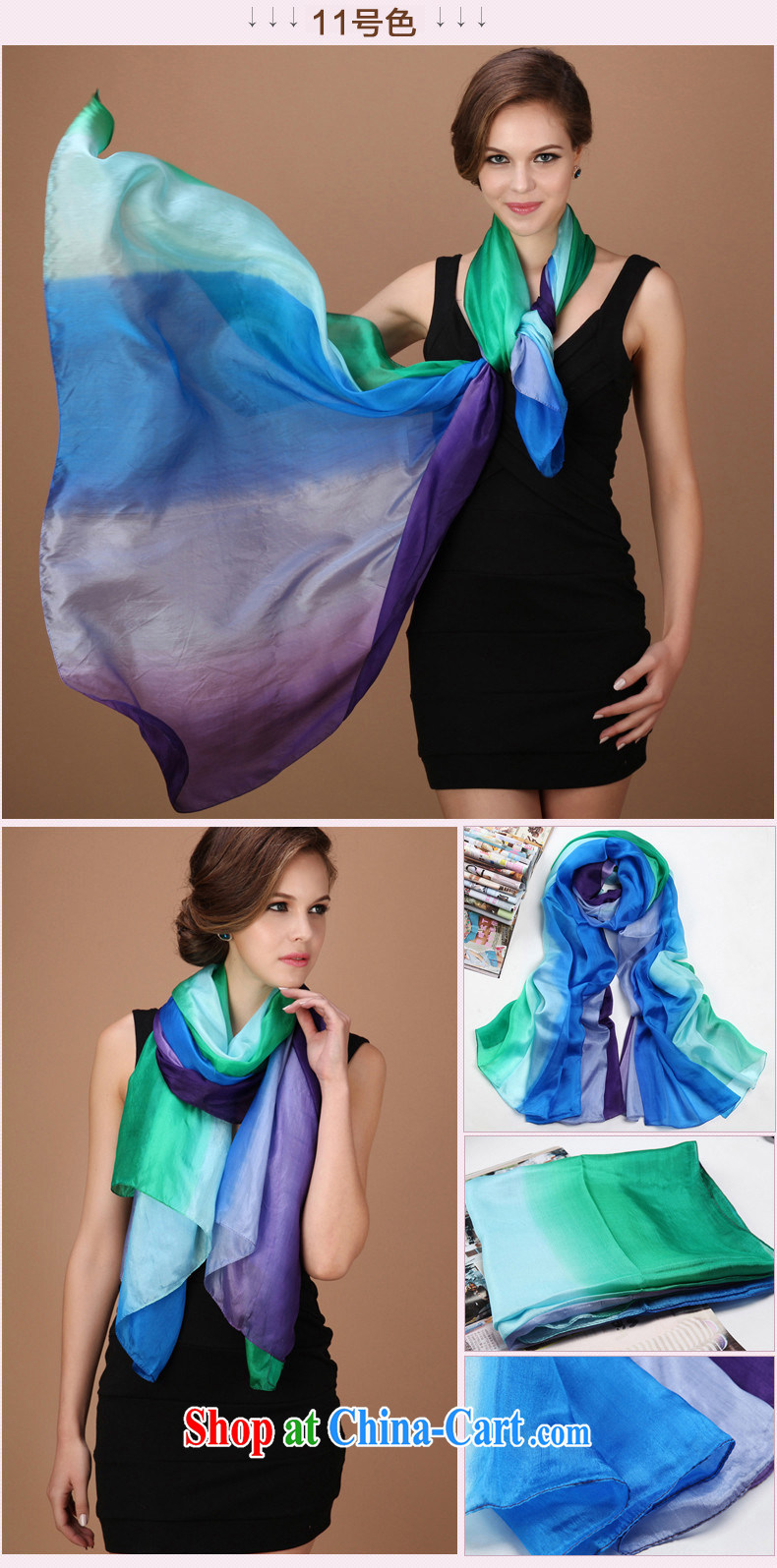 Water and 2015 new sauna silk silk silk scarf Long Female hand-painted silk scarf summer sunscreen shawl antique Europe No. 1 color pictures, price, brand platters! Elections are good character, the national distribution, so why buy now enjoy more preferential! Health