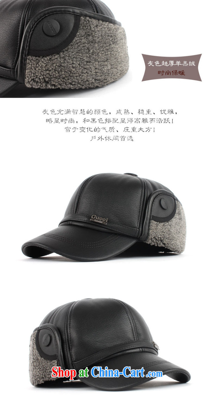 Middle-aged and older persons hat men's winter ear cap off cap winter baseball cap cotton hats thick warm old cap black extra thick pile 60 CM slightly elastic pictures, price, brand platters! Elections are good character, the national distribution, so why buy now enjoy more preferential! Health