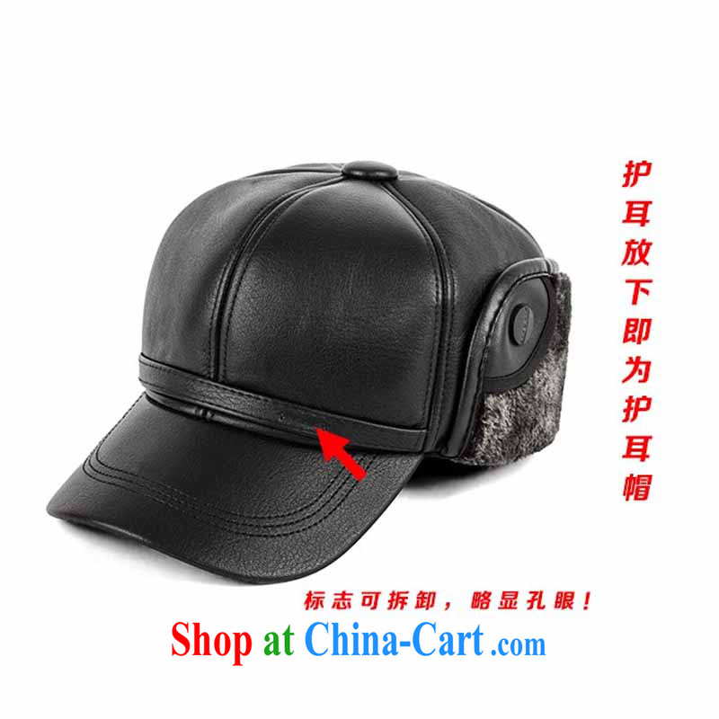 Middle-aged and older persons hat men's winter ear cap off cap winter baseball cap cotton hats thick warm old cap black extra thick pile 60 CM slightly elastic, adfenna, shopping on the Internet